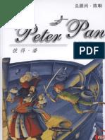 【1】1 Peter Pan