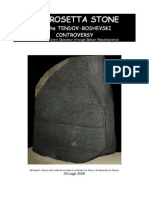 The ROSETTA STONE and the Tendov-Boshevski Controversy