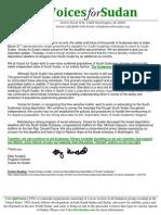 Updated Israeli Letter