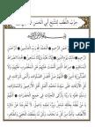 Hizbul Lateef