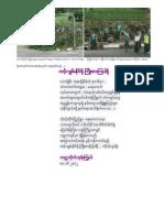 PDF - _854_ for Progress Need Try Best