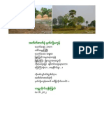 PDF - _855_ Reminding for the Past