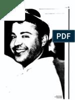 Yoram Elal, A profile יורם אל על, פרופיל