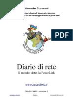 Diario Di Rete
