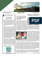 RCBKS Bulletin Vol 20 No - 34