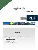 Korea New and Renewable Energy Policy