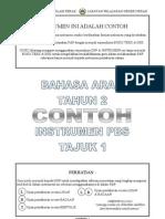 Contoh Instrumen Bahasa Arab Tahun 2 (Band 1-6)