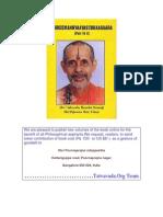 SrimanNyayasudhasaraPart1