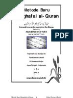 Cara Baru Hafal Al Qur'An