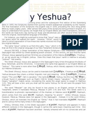 Hebrew - Why Yeshua | Messiah | Bible