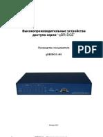 Qbridge401 Manual