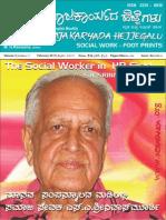 social work journal SKH-Feb 2011 (PDF)