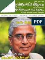 social work journal Skh-june 2011 (PDF)