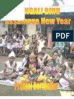 Bihu - Assamese New Year