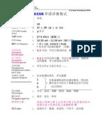 RPH_KSSR_B.Cina.Feb.2012 (1)