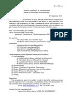 decontamination_symposium110927 - International Symposium on Decontamination– Towards the Recovery of the Environment –