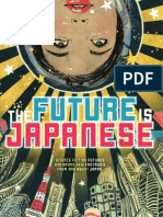 The Future Is Japanese (excerpt)
