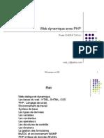 PHP v1.6