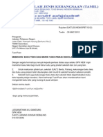 surat permohonan SPBT 2013