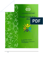 Punjab Youth Policy 2012; Dr. Allah Bakhsh Malik