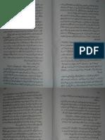 Dastan Eman Farooshon ki part 3