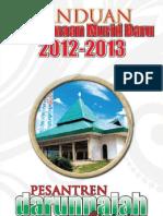 Brosur Pesantren Darunnajah Cipining Bogor 2012-2013