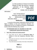 Uttarakhand RTE Rules