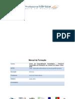 AIGT Manual