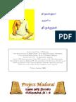 Thiruvalluvar_Thirukkural