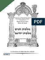 Rabi Iehoshua en Gadar