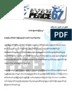 EP67 Announcement Letter