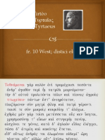 Tirteo1
