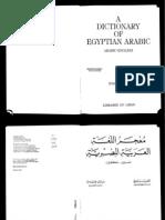 Hinds_Badawi_Dictionary of Egyptian Arabic