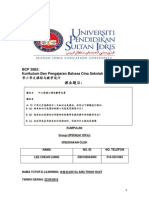 BCP 3083 Lee Cheah Liang D20102044500