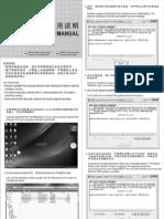Sony Battery Instruction Manual