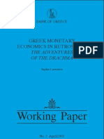 Monetary Economics in Retrospect (Greece)