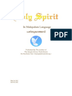 Holy Spirit (In Malayalam)