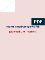 30-VIKATAN-RECIPES-05062012