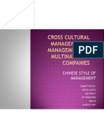 Cross Cultural Management & Management of Multinational Companies