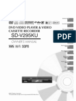 Toshiba DVD VCR Player SD-V295