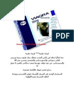Manaf (1)