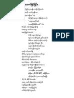 Microsoft Word - Awmg Dang Lam _myen