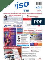 Aviso (DN) - Part 1 - 20 /540/