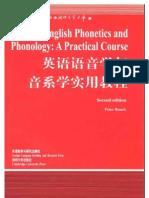 English Phonetics Nd Phono