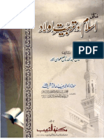 Islaam or Tarbiyat e Aolaad Vol 2