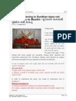 OE 44 -Believing in Surdhan Does Not Convert You to Muslim
