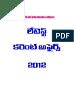 Current Affairs 2012