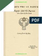 El Katub Shil Mawut (the Book of the Dead)