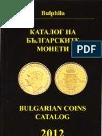 BG_COINS