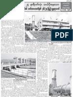 Lawpita Hydro Power Station No.2 Capacity